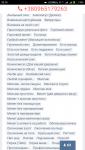 Screenshot_2017-06-30-22-10-36-389_com.android.chrome.png