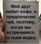 IMG_20190329_103017.jpg