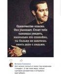 SmartSelect_20190817-104237_Instagram.jpg
