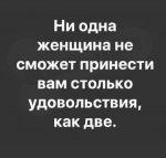 SmartSelect_20190815-223242_Instagram.jpg