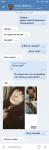 Screenshot_2019-10-25-13-58-45-065_com.vkontakte.android.png