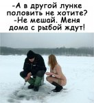 IMG_20191113_134634.jpg