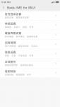 Screenshot_2019-11-22-23-48-54-719_com.baidu.input_mi.png