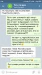 Screenshot_2020-09-18-08-48-01-947_org.telegram.messenger.png