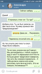 Screenshot_2020-09-18-08-38-44-154_org.telegram.messenger.png