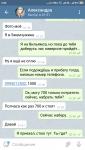 Screenshot_2020-09-18-02-32-52-962_org.telegram.messenger.png