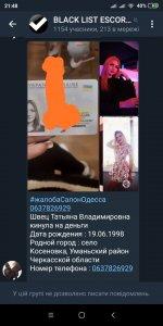 IMG_20201012_215821.jpg