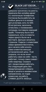 Screenshot_2020-10-12-21-48-47-402_org.telegram.messenger.png