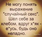 1605722807313.png
