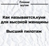 IMG-e58ba2def1178a5c436f2f67399321e9-V.jpg